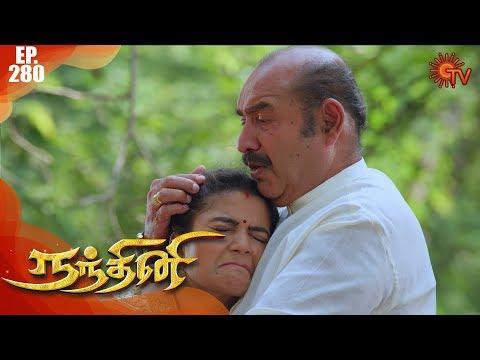 Nandhini - நந்தினி   Episode 280   Sun TV Serial   Super Hit Tamil Serial