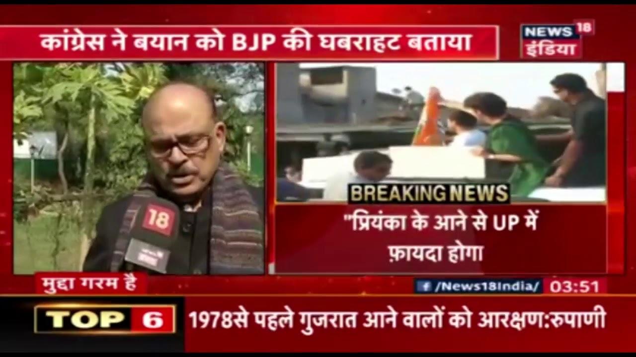 BJP is afraid of Priyanka Gandhi : Tariq Anwar