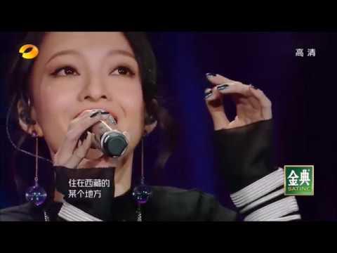 張韶涵 - 阿刁 (音量加強版) 歌手2018-第2期 - YouTube