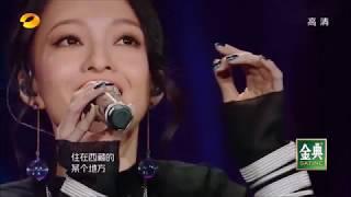 張韶涵 - 阿刁 (音量加強版) 歌手2018-第2期 thumbnail