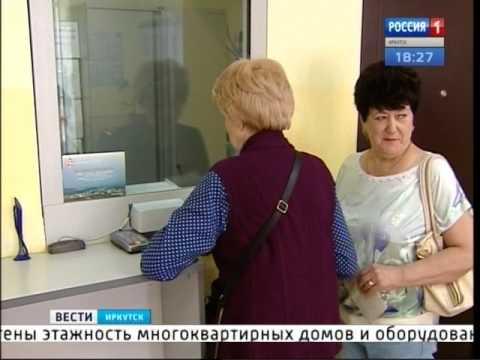 знакомства парней иркутской области черемхово
