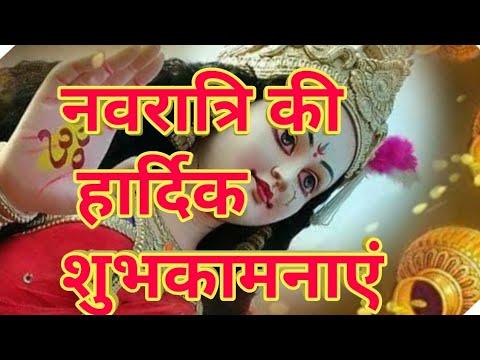 Navratri Special WhatsApp Status #kirikavash# Happy Navratri