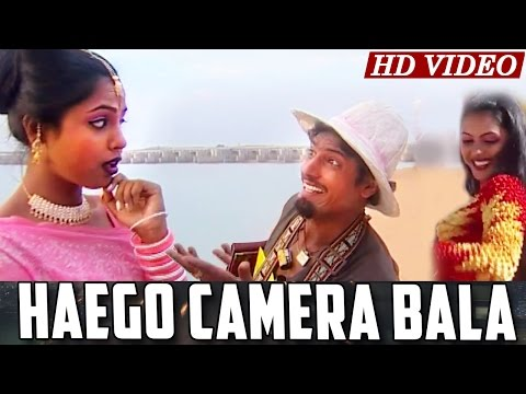 HAEGO CAMERA BALA I Masti Song I SARTHAK MUSIC