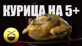 Курица и соус рецепт 33! Факты о французском блюде раскрывает кулинарный канал Сталика Ханкишиева!