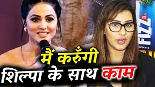 Hina Khan SPEAKS OUT: Shilpa Shinde Won't Meet Me? I'm Ready To Even Work With Her!