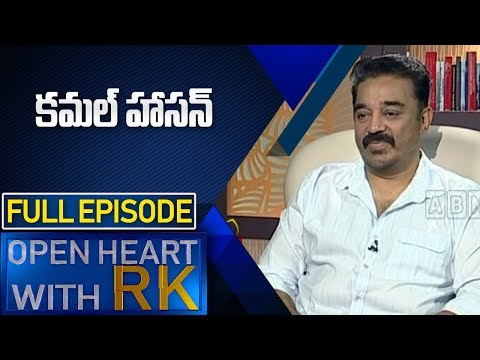 Actor Kamal haasan | Open Heart with RK | Full Episode | ABN Telugu
