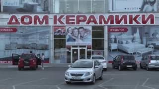 Открытие новых шоурумов польской фабрики Tubadzin в салоне