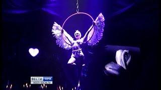 Новое шоу «Королевский цирк» будет в Сочи все лето