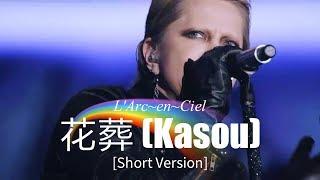Download Lagu [Short Version] 花葬 (Kasou) | 25th L'Anniversary LIVE mp3