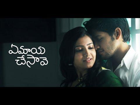 Ee Hrudayam (Hosanna)Song Fan Made Lyrical Video | Ye Maaya Chesave | Naga Chaitanya,Samantha
