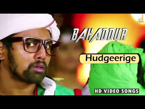 Bahadhur - Hudgeerige Full Song Video   Dhruva Sarja   Radhika Pandit   V Harikrishna