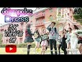 Simple dress full video song korean mix music effect directed produced by utkarsh rathore muzicvox mp3
