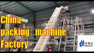 수직 포장기,쌀 땅콩 칩 중국 공장,제조사,공급자,가격