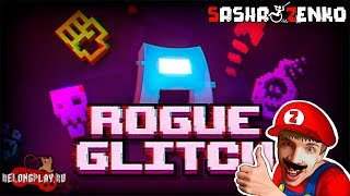 Rogue Glitch Gameplay (Chin & Mouse Only)