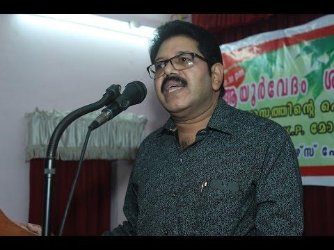 ആയൂര്വേദം ശാസ്ത്രമോ ? Is Ayurveda science? - Dr K P Mohanan   Part 1
