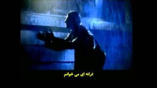 Murat Kekilli Bu Akşam Ölürüm (HD) - Farsi subtitle - با زیرنویس فارسی
