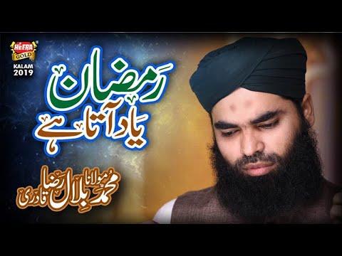 Gulshan main phool baghon main phal aapke liye Ahmadiyya naat Voice Mahmood Ahmad Arif from YouTube · Duration:  6 minutes 9 seconds