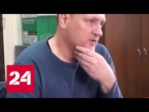 В Белоруссии показали допрос украинского шпиона - Россия 24