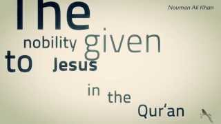 || Nobility of Jesus A.S. | GBM Productions | Nouman Ali Khan || HD