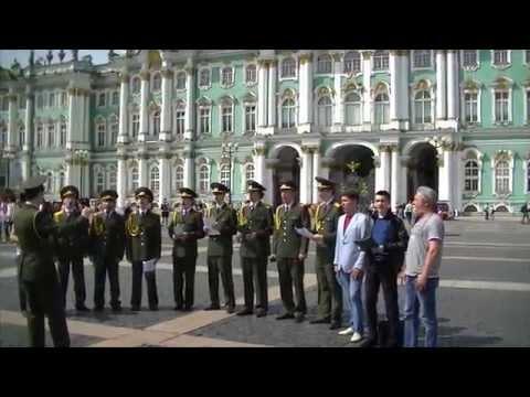 Флешмоб в Петербурге к 100-летию со дня рождения Матусовского Хор Русской Армии