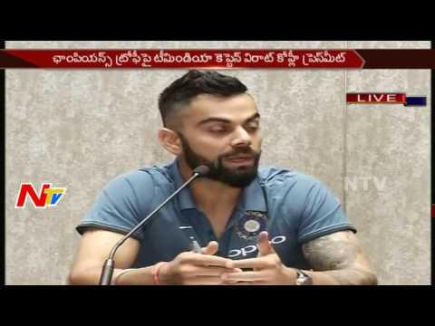 Virat Kohli Press Meet about ICC Champions Trophy || NTV