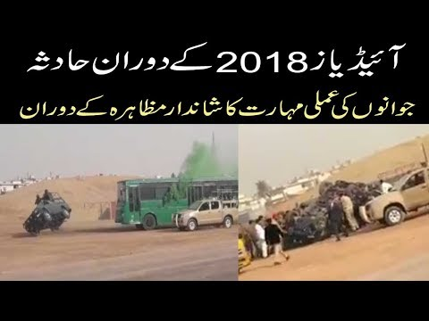 Accident in IDEAS 2018 at Expo Center Karachi|IDEAS 2018 International Defense Exhibition Karachi
