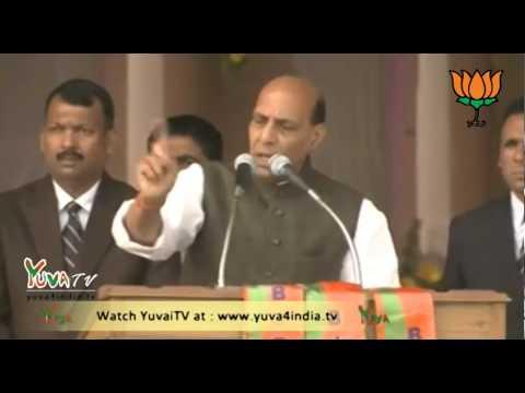 Shri Rajnath Singh Speech At Vijay Sankalp Rally In Ranchi, Jharkhand