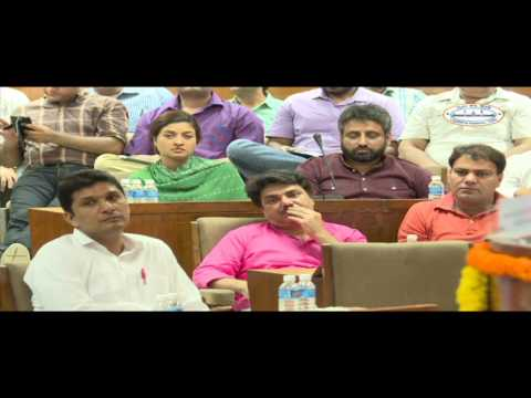 Delhi Assembly Lecture Series, Inaugural Lecture