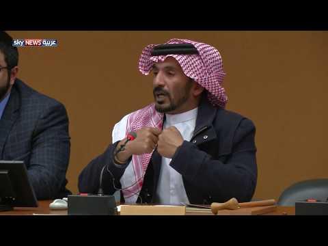 كلمة مؤثرة لأحد أفراد قبيلة الغفران وحديث عن انتهاكات الدوحة بحق النساء  - 09:22-2018 / 3 / 15
