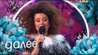 Comedy Woman (эфир от 11.12.2015)