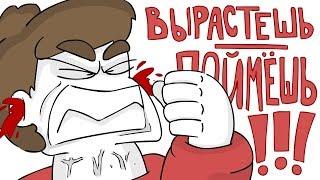 ФРАЗЫ, которые БЕСЯТ! (Анимация)