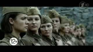 """Наргиз Закирова. Я не твоя война. """"А зори здесь тихие..."""""""