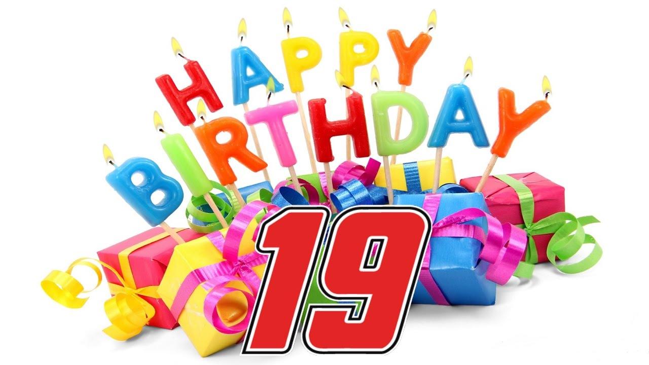 Прикольные поздравления 19 лет девушке