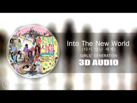 [3D AUDIO] Into The New World (다시 만난 세계 ) - Girls' Generation(SNSD)