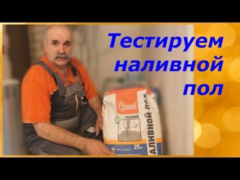 Видео Ремонт квартир цена за квадратный