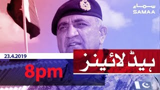 Samaa Headlines - 8PM - 23 April 2019