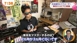 Wonder Power feat. ALEXXX ミュージックビデオ(Full ver.) https://w...