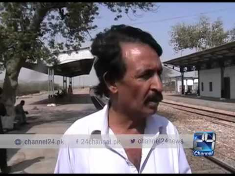 24 Report: Thatta Jung Shahi railway station facing problems