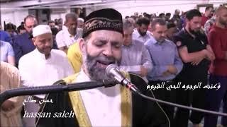 مقاطع قرآنية مختارة  [ وعنت الوجوه للحي القيوم ]  من سورة طه         للشيخ حسن صالح
