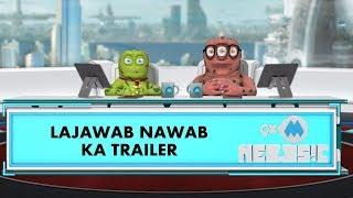 9XM Newsic | Nawab | Bade Chote