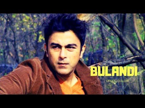 Bulandi - بلندی - Shan, Reema, Nadeem, Samina Peerzada thumbnail
