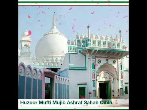 Mufti Mujib Ashraf Sahab/Radd/Sibtain Haidar