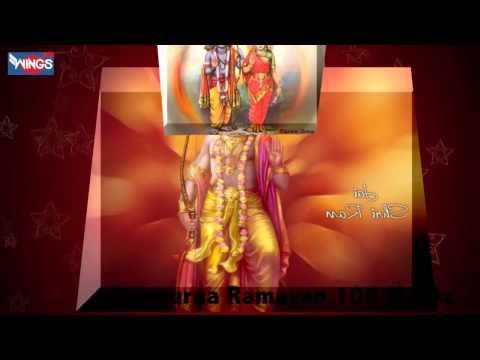 Katha Sampuran Ramayan 108 Manke By Anup Jalota   Best Of Anup Jalota Bhajan