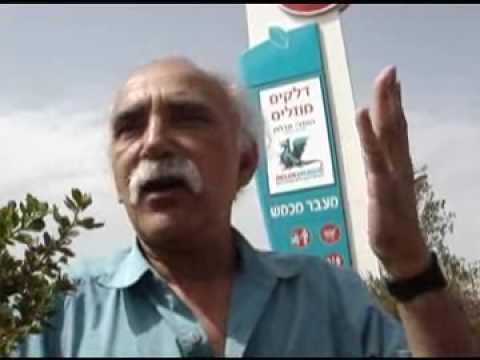Michael Warschawski historien Israëlien.