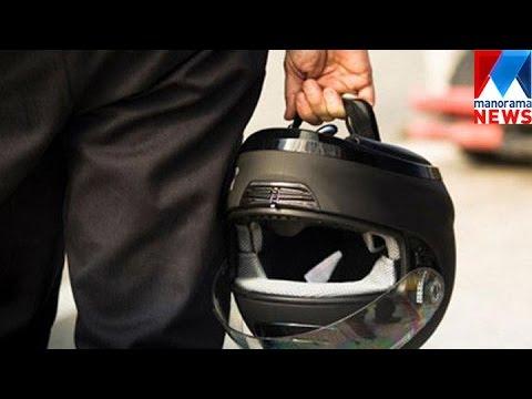 No helmet, no petrol: Kerala govt