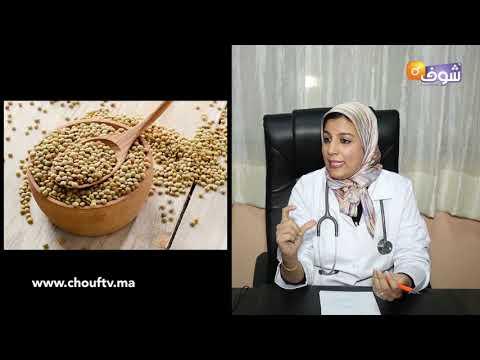 هام للمرأة الحامل..هاشنو ديري باش تحمي الجنين ديالك من التشوهات الخلقية