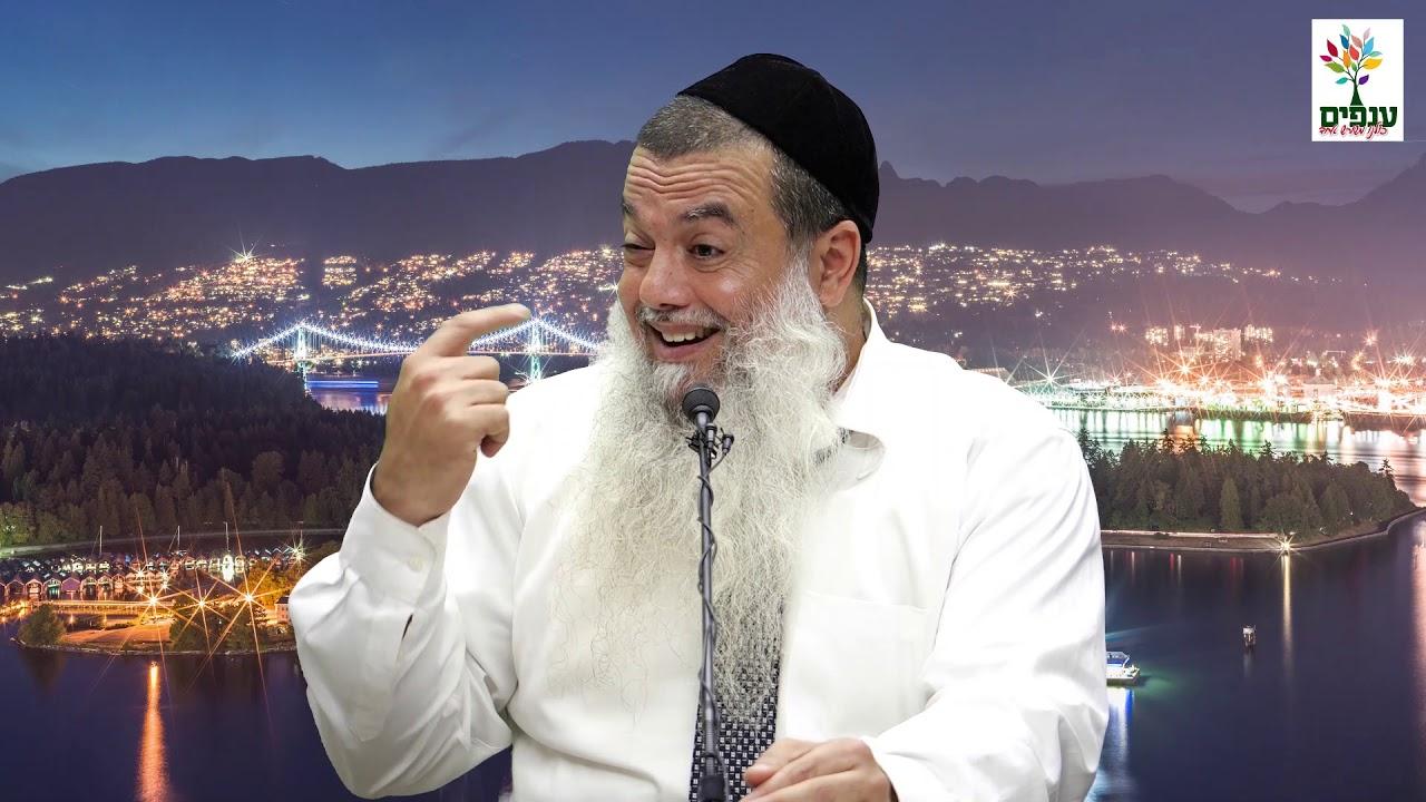 הרב יגאל כהן - חרדות HD {כתוביות} - מדהים!