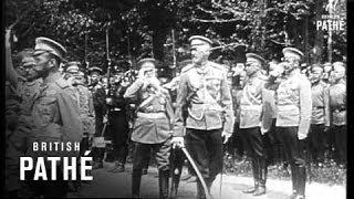 Review In Presence Of Grand Duke Nicholas (1914-1918)