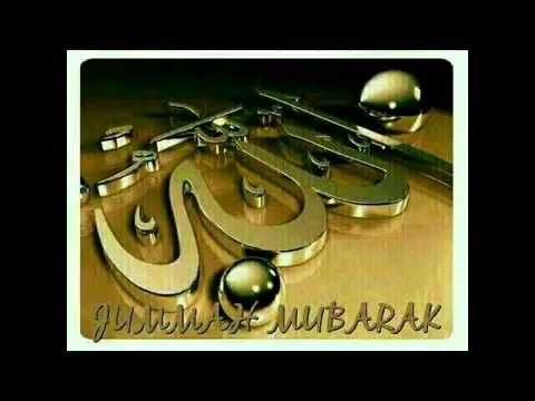 Jummah S Mubarak Video Youtube