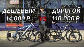 Велосипед за 14000 руб. VS 140000 руб. КОПИТЬ ИЛИ КУПИТЬ? Author Revolt vs Pulse md-400(, 2017-06-10T08:59:47.000Z)